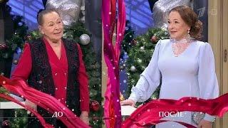 Модный приговор (14 Декабря 2016) - Раиса Рязанова (14.12.2016)