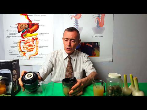 ГАСТРИТ! КОЛИТ! ЯЗВА! ЭРОЗИЯ! Лечение прополисом - 2! Как избвиться от язвы, гастрита, колита.