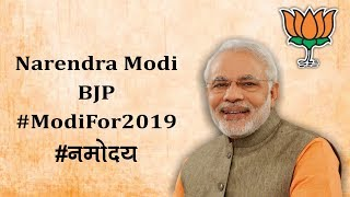 Narendra Modi | Motivational Video|#AbkiBaarPhirModiSarkar