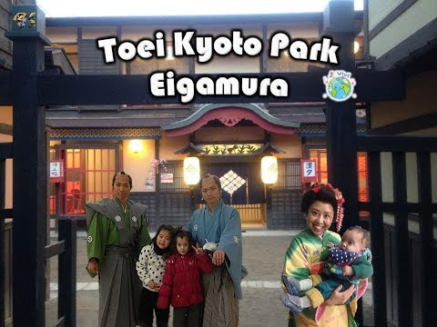 Toei Kyoto Studio Park (Eigamura)