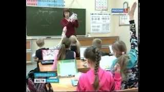 Старейшую школу Новодвинска и единственную гимназию хотят объединить - сокращения неизбежны
