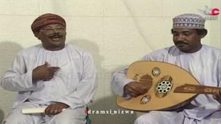اغاني طرب MP3 اغنية الموز العماني غناء عمر جبران ايقاع #فن_البرعة تحميل MP3
