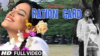 Ration Card  Jass Viraaj