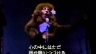 Donna Summer My Man Medley Japan 1979 PART 4