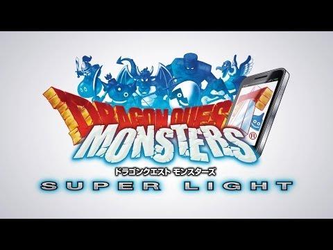ドラゴンクエストモンスターズ スーパーライトの動画サムネイル
