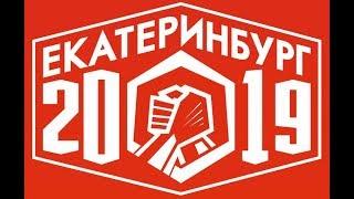 Чемпионат России по армрестлингу 2019