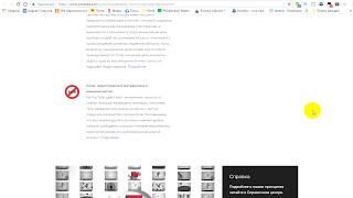 ПРАВИЛА YouTube ➤  Как Раскрутить Канал На Youtube С Нуля: Урок 2