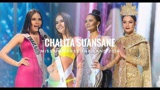 FULL Preliminary Competition MISS UNIVERSE THAILAND 2016 [Chalita Suansane น้ำตาล ชลิตา ส่วนเสน่ห์]