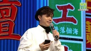 2018年度叱咤樂壇頒獎典禮 - 叱咤樂壇男歌手金獎 張敬軒
