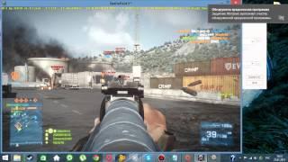 Чит на Battlefield 3, 2017