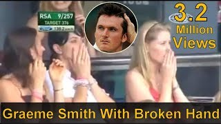 Graeme Smith Batting With Broken Hand | South Africa vs Australia | Bravest Man in Cricket World.
