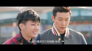 [Two C-ents ENG SUB] Kiss, Love, and Taste (亲·爱的味道 ) Trailer