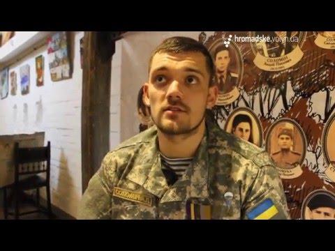Волинський учасник АТО малює власний родовід - YouTube