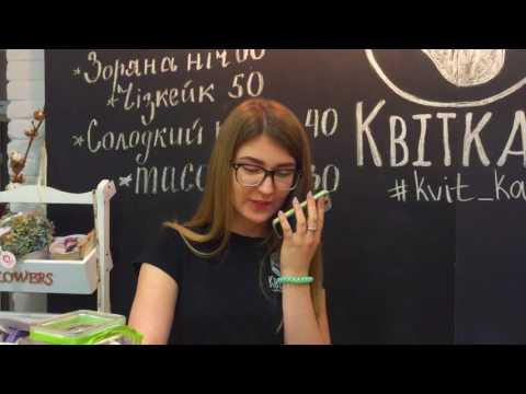 KvitKava, відео 2