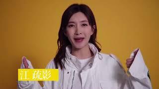 张杰2018未LIVE巡回演唱会   艺人朋友祝福 Zhang Jie (Jason Zhang)