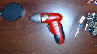 Cordless Screwdriver battery replacement/upgrade
