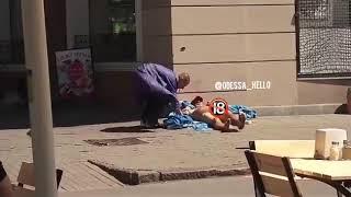 Нудист на Дерибасовской