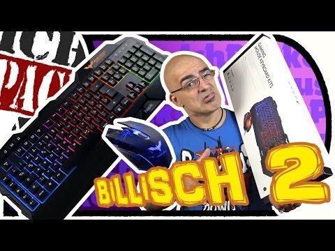 2tes Preiswertes HAViT GAMiNG Tastatur/Maus-Set (HV-KB558CM) - Zocker Keyboard Kit für Billisch :)