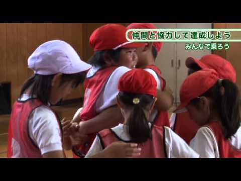 小学校中学年体育~02体ほぐしの運動:文部科学省