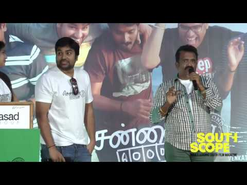 T. Siva speaks at Chennai 600028 II audio launch