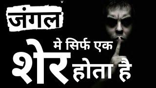 Killer Attitude Whatsapp Status   Bollywood Dialogues   Killer Status