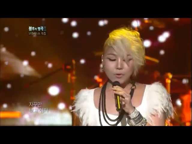 Hit-불후의명곡2-immortal-songs-2-알리-ali-고추잠자리20110917-kbs