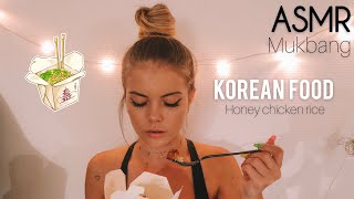 MUKBANG : KOREAN FOOD (ASMR)