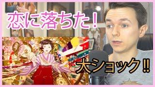 【外国の人反応】YOASOBI 「大正浪漫」Official Music Video リアクション !