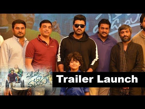 padi-padi-leche-manasu-movie-trailer-launch-event