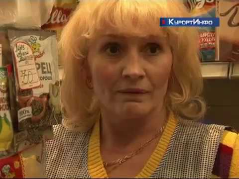 Индивидуальный предприниматель в Сестрорецке торговал крепким алкоголем без лицензии и по ночам