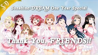 Sunshine:DREAM Anniversary Special - Thank You, FRIENDS!! [Short English Cover]