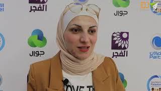 ولاء الداري من نابلس تفوز بجائزة الإعلام الاجتماعي