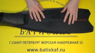 Ласты Beuchat Mundial One 50 подводная охота р. 47-48 от компании Магазин Calipso diveshop, Магазин Aquamarin - видео