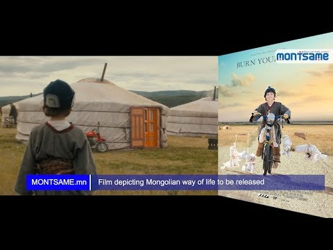 Film depicting Mongolian way of life to be released
