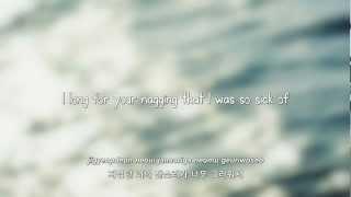 Heo Gak- 나를 사랑했던 사람아 (The Person Who Once Loved Me) lyrics [Eng. | Rom. | Han.]