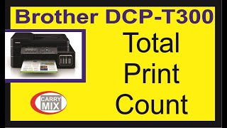 Download Video 4 in 1 Document Photo Copy In Brother DCP
