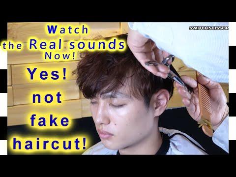 Best Asmr Soft Two Block Haircut