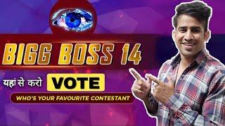 Biggboss 14 voting🔥Biggboss main voting kaise kare