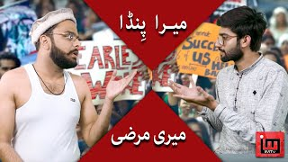 Aurat march k Asraat   Fazool Talk   IM Tv