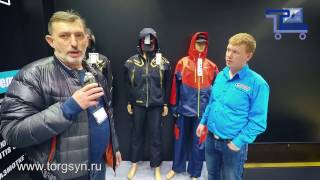Одежда SHIMANO. Стенд фирмы NORMARK на выставке Охота и рыболовство 2017 - видео от ТоргСин