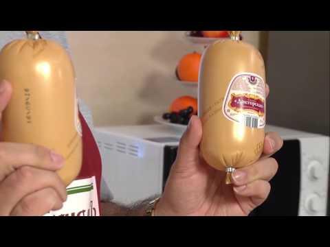 ГастрономЪ Полезные советы (правила хранения варенной колбасы) (РИА Биробиджан)
