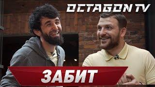 Забит Магомедшарипов - про бой с Хабибом, английский и завершение карьеры / Octagon TV