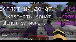 АНТИ ГРИФЕР ШОУ В МАЙНКРАФТ СПОКОЙНЫЙ ГРИФЕР!