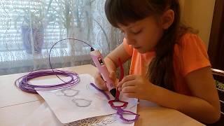 3d ручка мои первые очки сердечки. Поделки 3Д ручкой: Эйфелева башня, бабочка, стрекоза, снежинка.