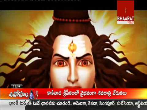 Shiva Deva Rahasyam Full Story