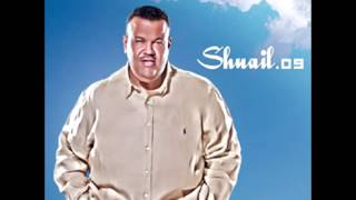 Nabeel Shuail...Hada Hada   نبيل شعيل...هداهدا