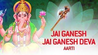 """Jai Ganesh Jai Ganesh Jai Ganesh Deva"" - Lord   - YouTube"