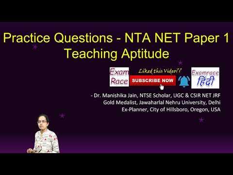 Teaching Aptitude Practice Questions: NET Paper 1 (Conceptual ...
