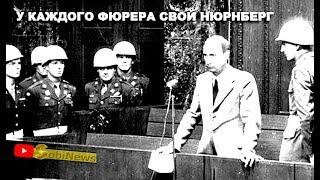Яковенко: Почему Путин - это преступник и yгpoза человечеству? SobiNews