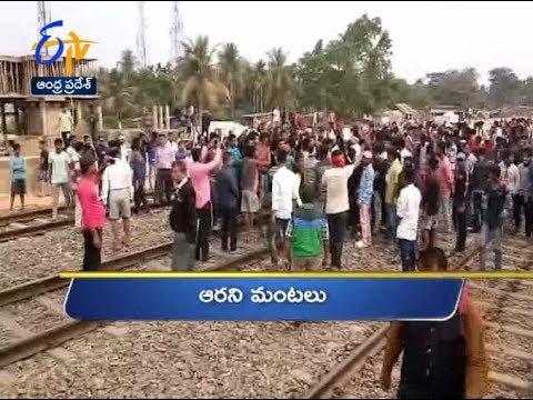 3 PM | Ghantaravam | News Headlines | 14th December 2019 | ETV Andhra Pradesh